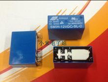 Nouveau relais SMIH-12VDC-SL-C 12V 16A 250V 8 broches, 10 pièces/lot, livraison gratuite