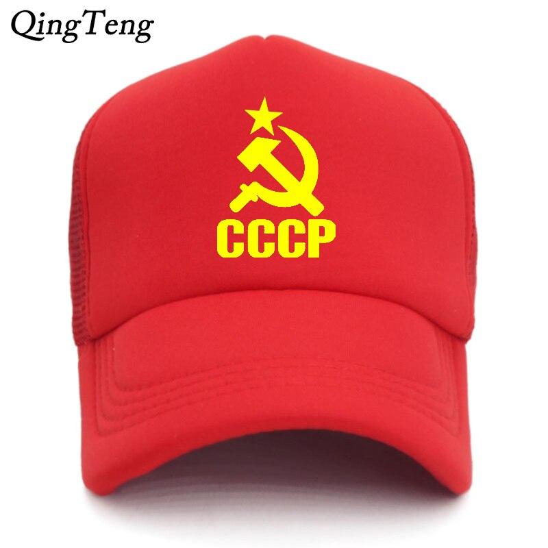 CCCP Soviet Red Army Men Women Trucker Caps Summer Cool Mesh Net Baseball Cap Lenin Former Soviet Union Adjustable Dad Hat