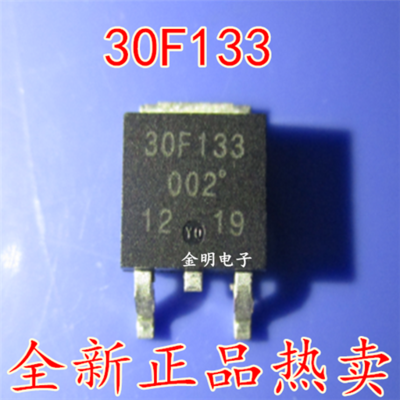 Ücretsiz kargo GT30F133 GT30F133