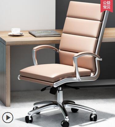 Стул для учебы, стул для учебы, семейный компьютерный стул, простой современный стул для босса, офисный стул, эргономичный стул.