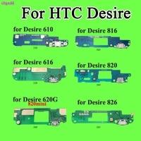 cltgxdd usb flex for htc desire 610 616 620g 820mini 816 820 826 dock connector charging port charger flex