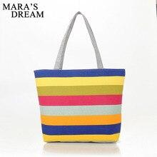 Maras Dream toile Shopper sac rayé arc-en-ciel sacs de plage fourre-tout femmes dames filles sac à bandoulière décontracté Shopping sac à main Bolsa
