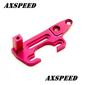 1pcs Cherry blossom XIS-Metal motor mount parts for RC car metal Upgrade parts