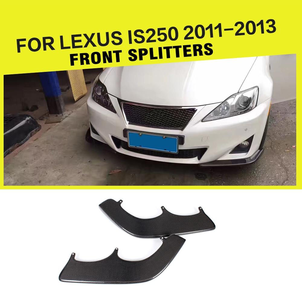 Fibra de carbono amortecedor dianteiro lábio divisores spoiler cupwings aletas aventais para lexus is250 2011 2012 2013 acessórios do carro