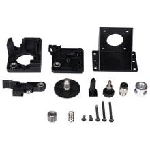 3D Printer Parts DIY Titan Extruder Fully Kits With Nema 17 Stepper Motor For V6 J-head Bowden Extruder 1.75/3.0mm filament