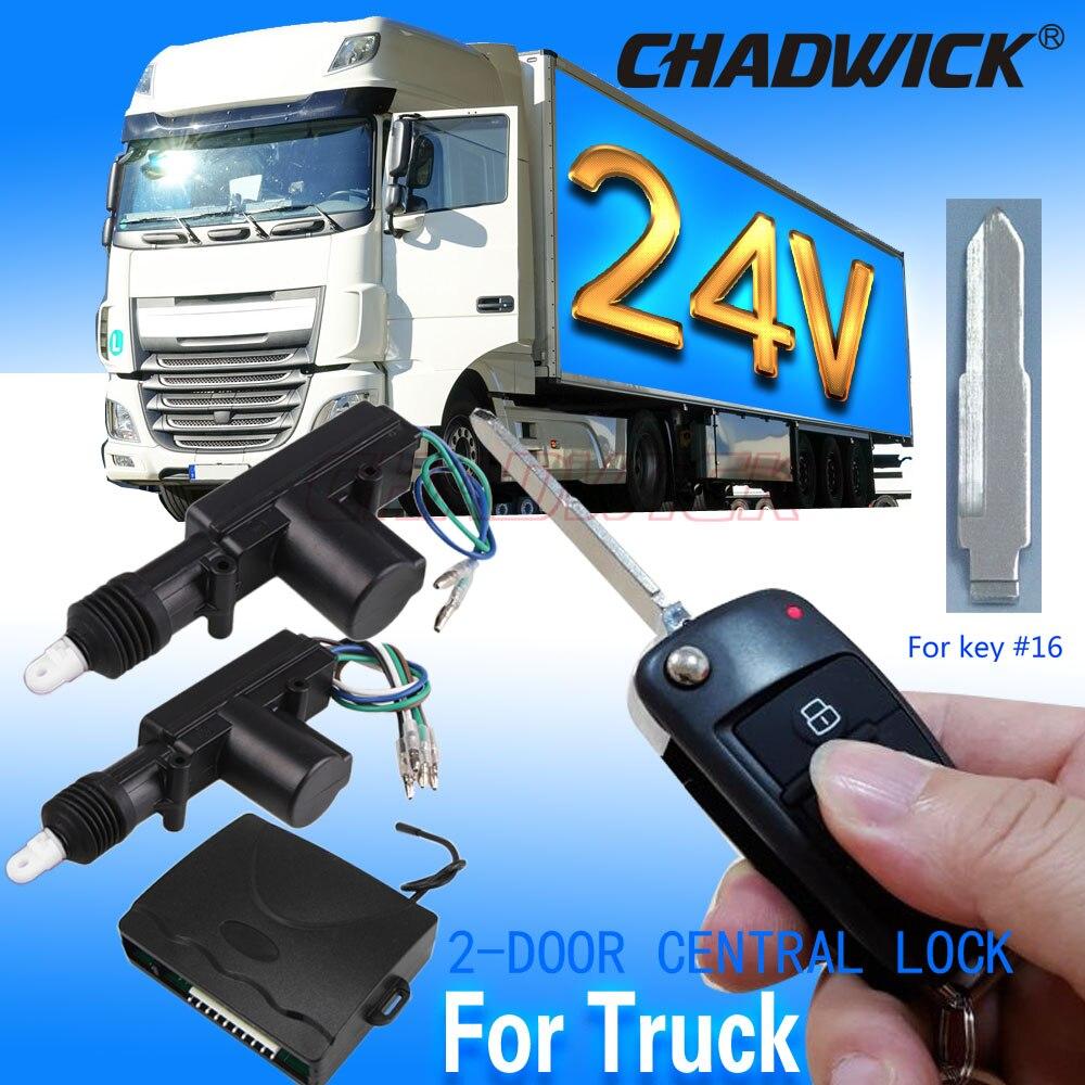 24V universal para el control remoto del camión 16 # llave del coche sistema de entrada sin llave 2 puerta cerradura de puerta Central 8118 CHADWICK