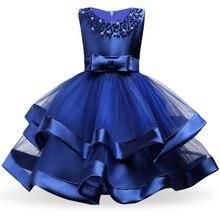 Robe de princesse pour filles   Sans manches, en perles, tenue de soirée, fleurie, nouvelle collection