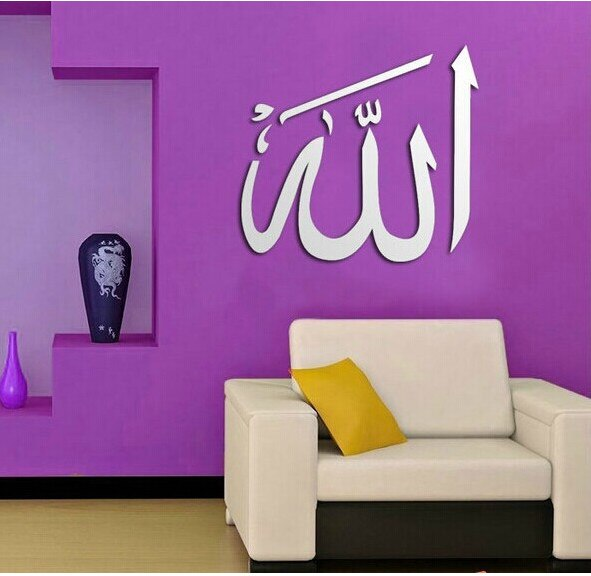 Pegatinas de pared islámicas MEYA 3D para decoración de sala de estar, pegatinas creativas de espejo Islámico