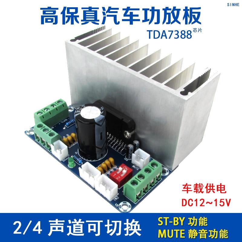 Placa amplificadora TDA7388 de cuatro canales para coche XH-M231, 4X41W, amplificador de coche, clase fever DC12V