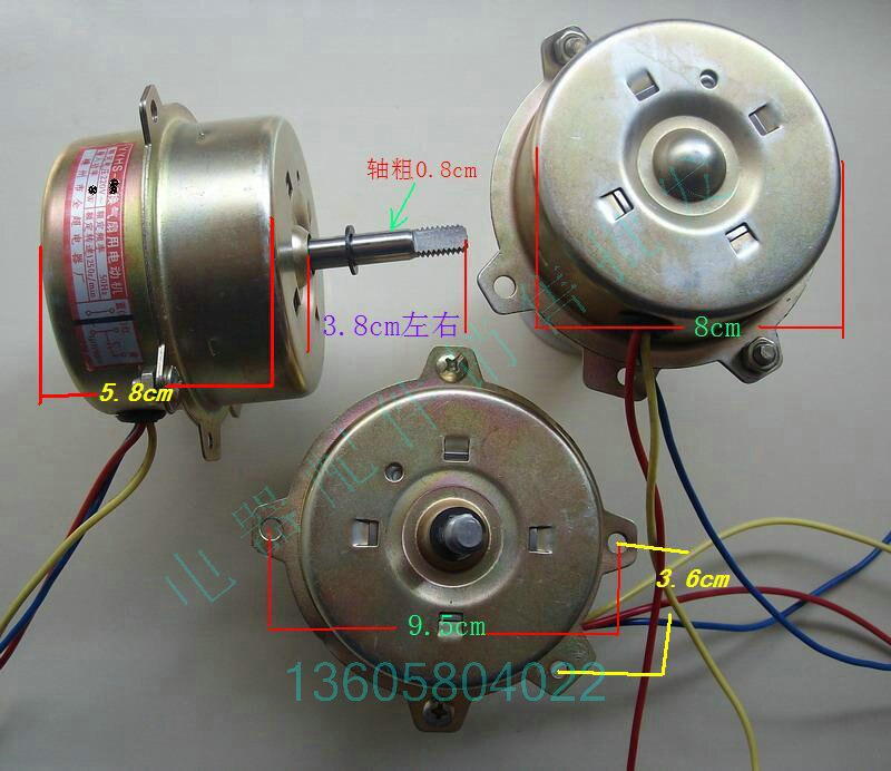 YYHS-40  fan motor 3 wire Yuba exhaust fan motor 0.8cm