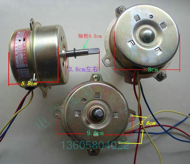 YYHS-40 lüftermotor 3 draht Yuba abluftventilator motor 0,8 cm