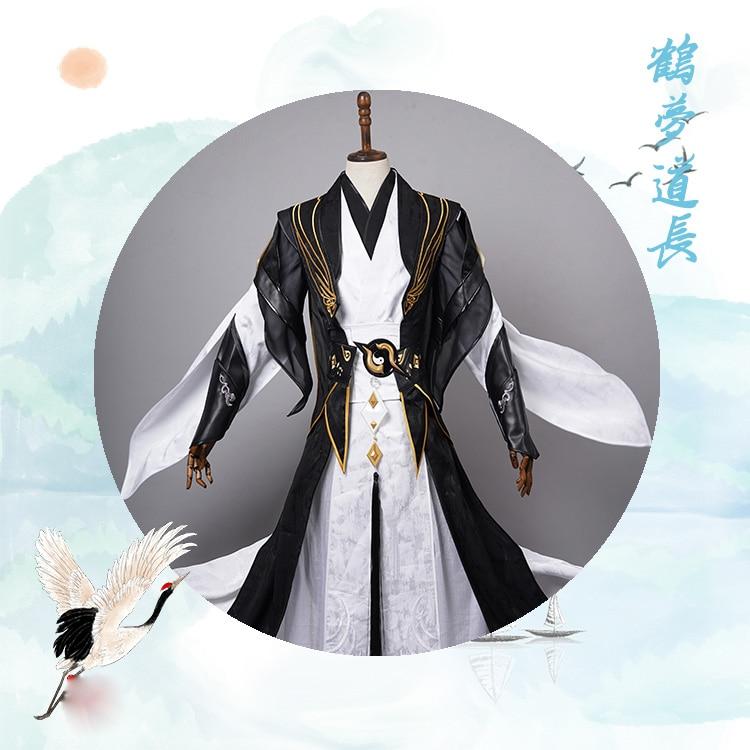 Jian wang iii cosplay hanfu ele meng grupo cun yang taoist sacerdote adulto homem cosplay hanfu pode personalizar 3xl 4xl tamanho super grande