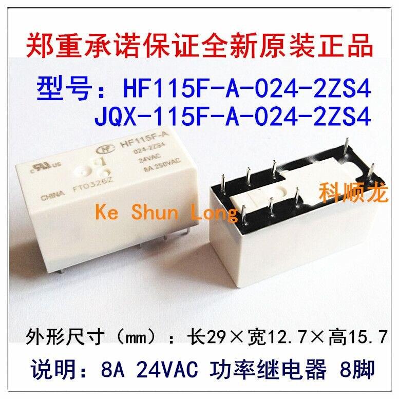 100% Original Novo HF115F-A-024-2ZS4 24VAC HF115F-A-115-2ZS4 115VAC HF115F-A-230-2ZS4 230VAC 8 PINOS 8A250VAC Relé de Potência