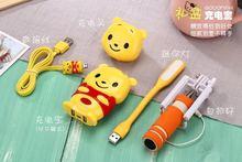 New Year/Christmas gift! Pooh,Stitch ,Jingle cat Cute cartoon powerbank with Mini selfie stick + mobile phone holder + LED light