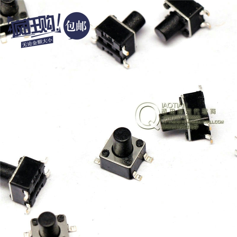 4.5 * 7 мм SMD такт 4 контактный микро переключатель / переключатель|switch converter|switching power