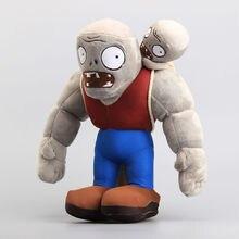 Plantes VS Zombies gargantuaires Zombie PVZ doux poupées en peluche jouets en peluche 13