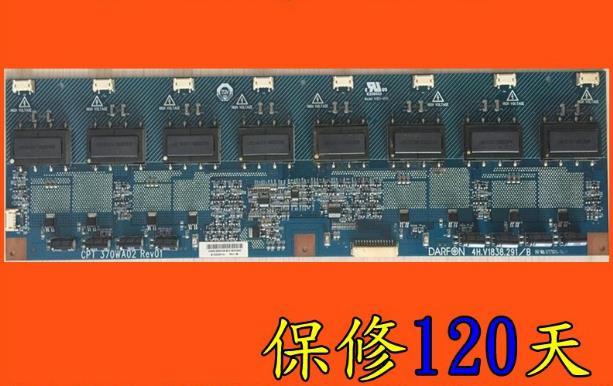 100% PRUEBA DE TRABAJO PARA LT3788 de alta presión de 4H! V1838.291/B/CPT370WA02 Rev01