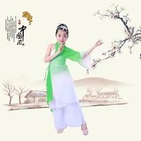 chinese style hanfu children classical dance costumes girls umbrella dance yangko clothing dance performance clothing