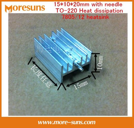 Fast Free Ship 50PCS 15*10*20mm with needle TO-220 Heat dissipation 7805/12 aluminum heatsink electronic radiator