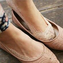 3 paire Sexy dentelle chaussettes chaussettes courtes femmes été mince pas de spectacle femmes chaussette pantoufles décontracté mince 3D Art bateau chaussettes invisibles Meias