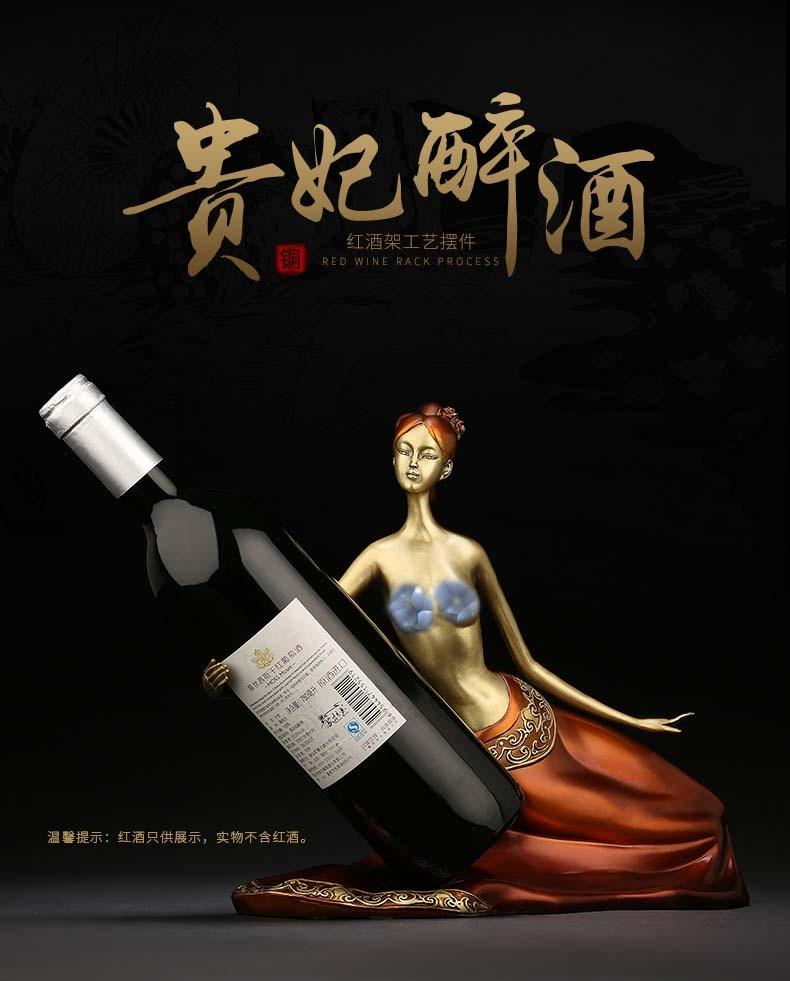 Mueble de vino para sala de estar, 2020, decoración Superior de Arte Asiático, estatua de Arte de latón de Color bronce para decoración de sala de estar