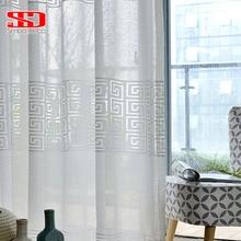Rideaux en Tulle géométriques blancs pour fenêtre   Rideaux en Voile, modernes pour chambre à coucher, stores, doublure de cuisine, panneau simple