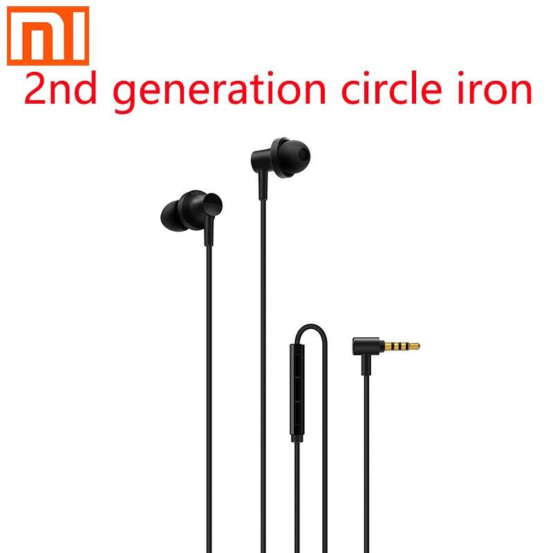 Original Xiaomi Hybrid Quantie Earphone Mi 2 units In Ear HiFi earphones Headset Pro 1 More Multi-unit Circle Iron Earphone Mic