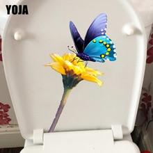 YOJA 14.8X22CM Yellow Flowering Branch Butterfly Toilet Seat Decor Cute Cartoon Home Room Wall Sticker T1-2354