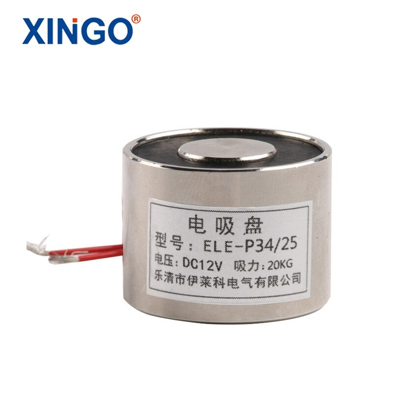 Hot Sale , Holding Electric Maget Lifting 20KG Solenoid Electromaget  ELE-P34/25 DC24V Imanes De Neodimio Magetic Materials
