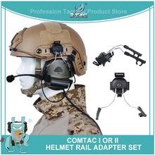 Z-tac militaire Peltor casque adaptateur casque Rail connecteur ensemble COMTAC 2/II Airsoftsports tactique chasse casque IPSC Z046