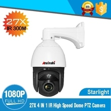 Coax PTZ Sony IMX291 tracking PTZ AHD 2MP Starlight  night version 150M Starvs 4 in1 PTZ auto tracking PTZ Security Camera IP66