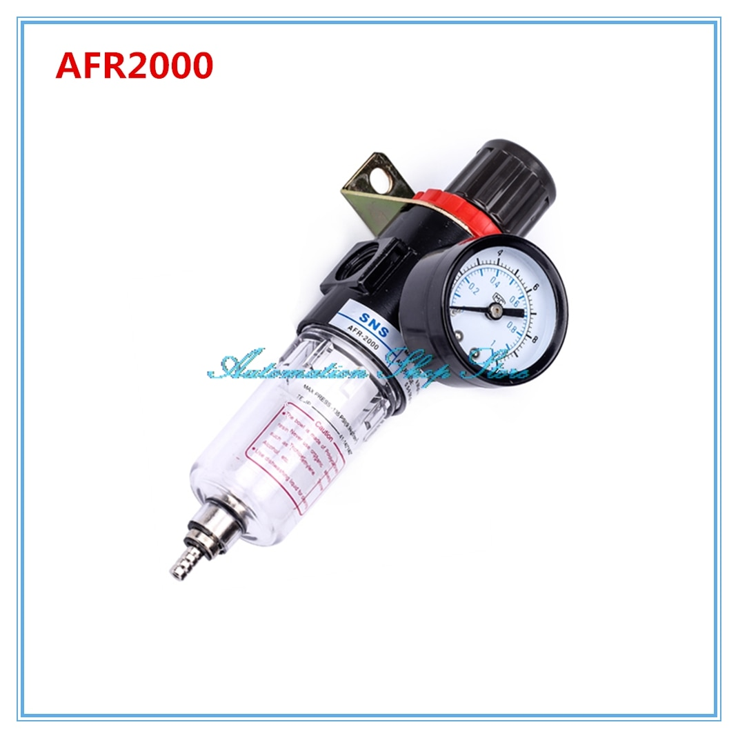 AFR-2000 воздушный фильтр Регулятор компрессора и редукционный клапан и масло разделение воды + манометр наряд AFR2000 1/4 PT