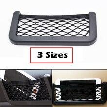 Kleine Medium Large Stick Handschuh Netzwerk Auto Auto String Mesh Bag Lagerung Beutel Für Handy-Halter Montieren Luft vent Cradle