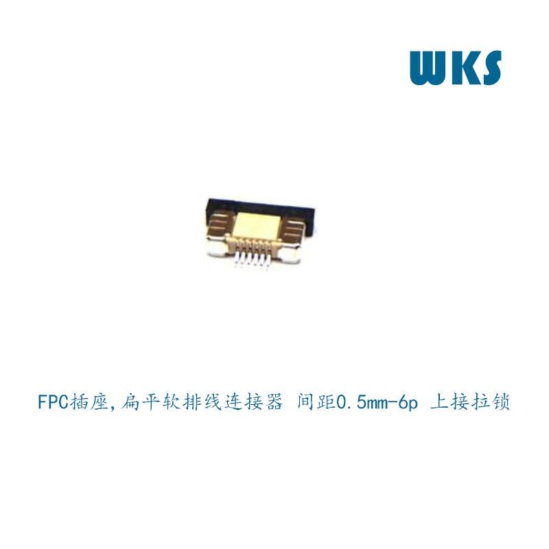 20 unids/lote 0,5 MM paso, 6pin, con conector tipo cremallera