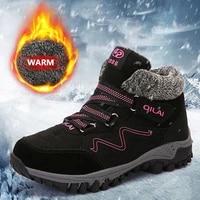 mwy hiking shoes woman winter warm sports mountain climbing shoes wandelschoenen dames outdoor trekking shoes women sneakers