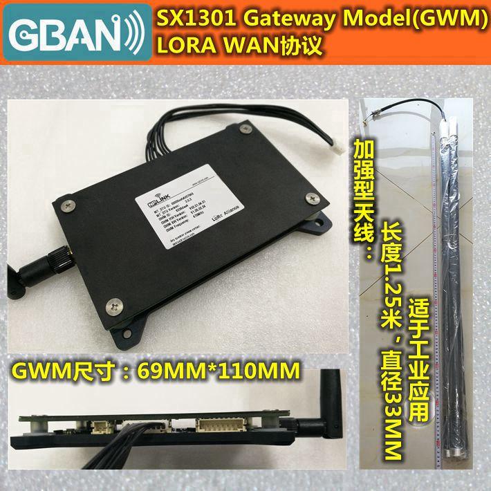 SX1301 Gateway Model sx1278lorawan 8 channel gateway module support custom NEW недорого