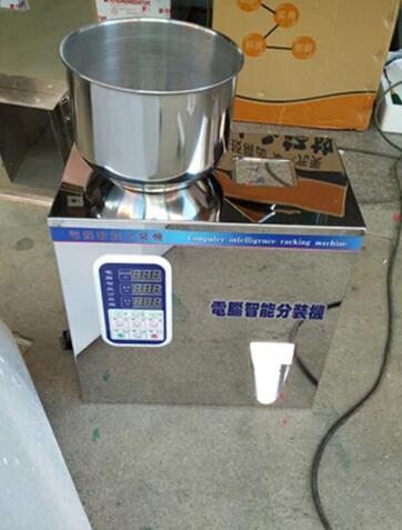 آلة وزن وتعبئة المسحوق والجسيمات, 1-50 جرام