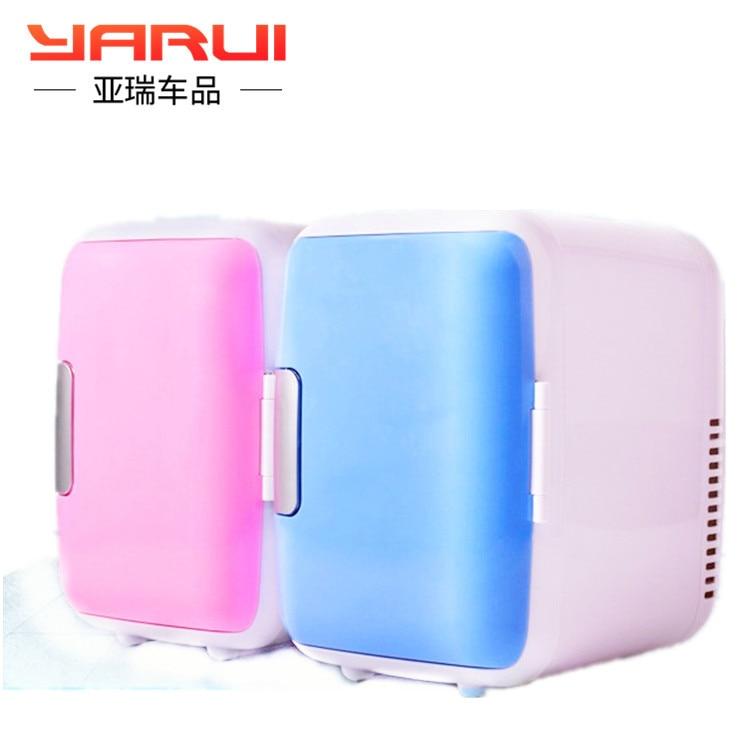 4L mini refrigerator home single door refrigerating dormitory mask small refrigerato