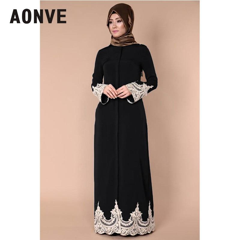 Aonve Arabic Red Dress Evening Lace Flare Sleeve Elegant Vestidos For Muslim Women Islam Long Dress UAE Plus Size Caftan