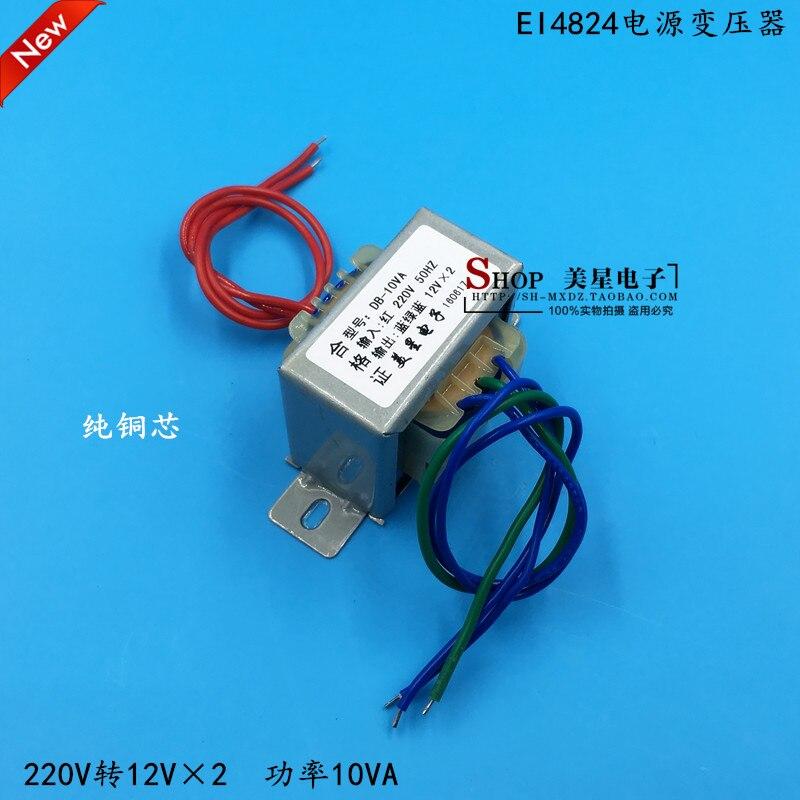 Transformador de potencia EI48-24 10 W/VA 220V giro doble 12V 0.416A 12V * 2 frecuencia de potencia