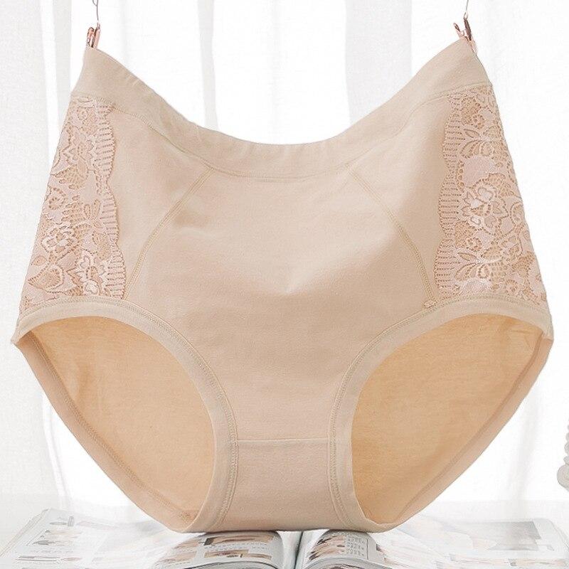 KL82 New Plus Size 5XL High Waist Panties Sexy Lingerie Cotton Underwear Briefs For Women Ropa Interior Femenina