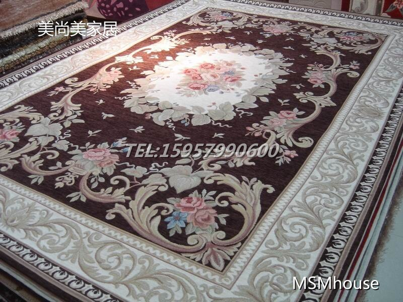 Toalha de sofá tapete tapete cama mesa de café tapete