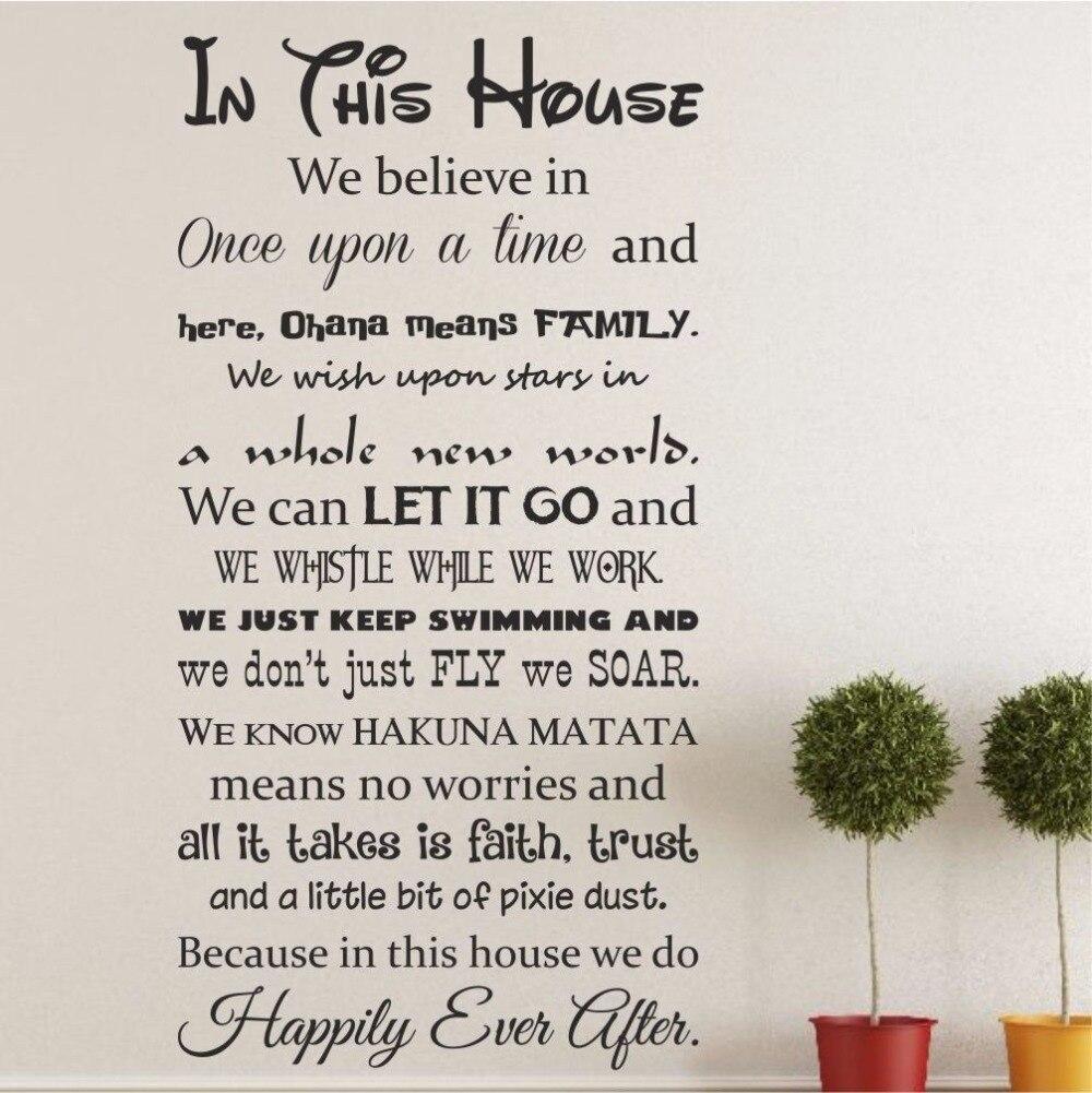 Nesta casa happily sempre depois de nós fazemos como adesivo de parede, citação, arte, meninos, decoração de casa, berçário, quarto de crianças decalques d245