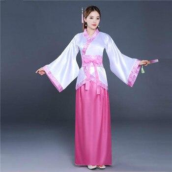 New Costume Ladies Hanfu Female Tang Dynasty Trailing Chaise Longue Costume Wedding Dress Fairy Dress Beauty Princess Costume