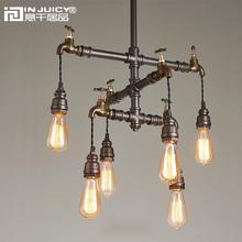 Luminaire industriel à suspension en fer forgé, rétro tuyau deau Steampunk Bar métallique salle à manger suspension Restaurant