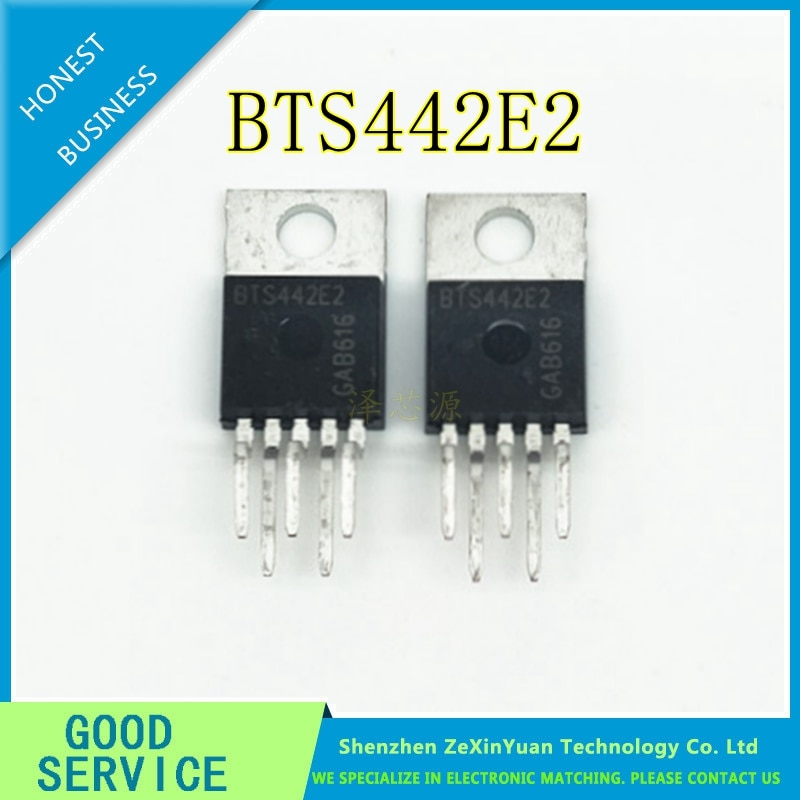 5PCS 10PCS 20PCS  BTS442E2 BTS442E BTS442 TO-220