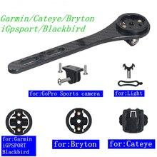 Support sur guidon de vélo de route entièrement en carbone 3K, pour Garmin Cateye Bryton iGpsport Blackbird