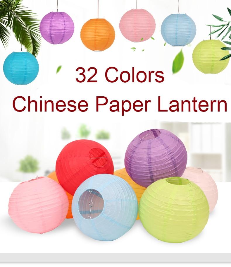 Lanterna de papel chinesa redonda 15cm 20cm 25cm 30cm 35cm 40cm branco azul rosa roxo verde amarelo preto ouro prata bege lampion