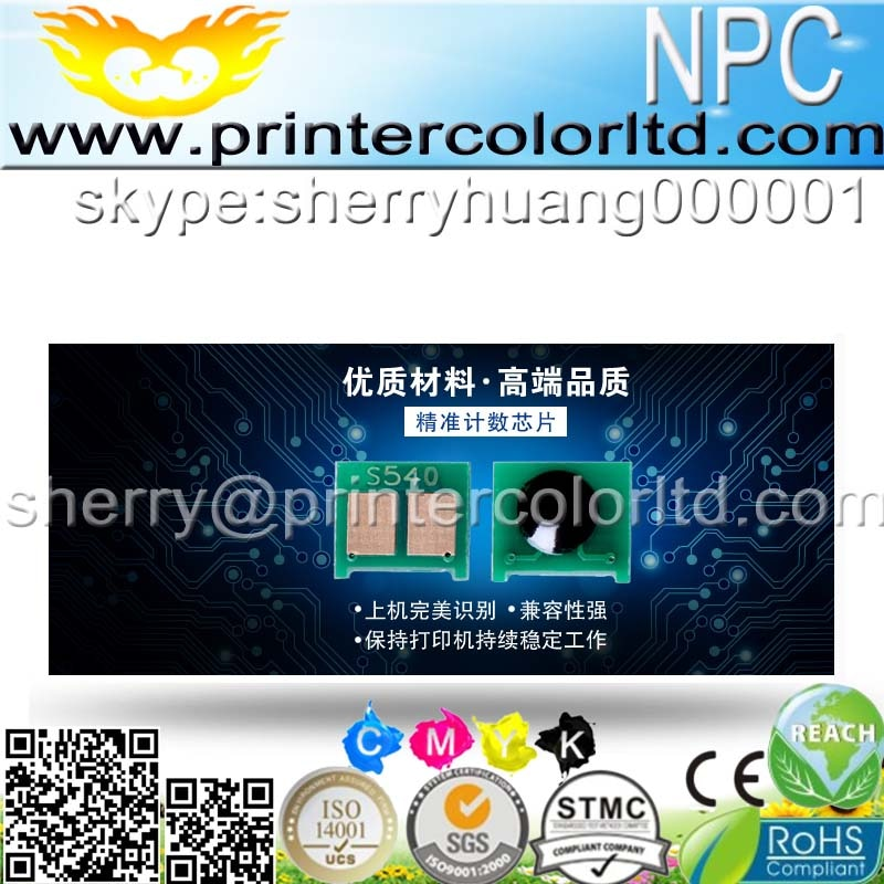 compatible Toner chip for Canon LBP-5300 5360 5360K 5360KC 5400 CRG311 toner chip