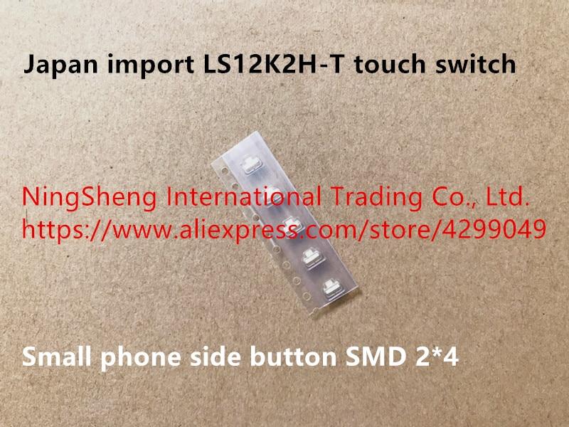 Original nuevo 100% Japón importar LS12K2H-T Interruptor táctil pequeño botón lateral del teléfono SMD 2*4